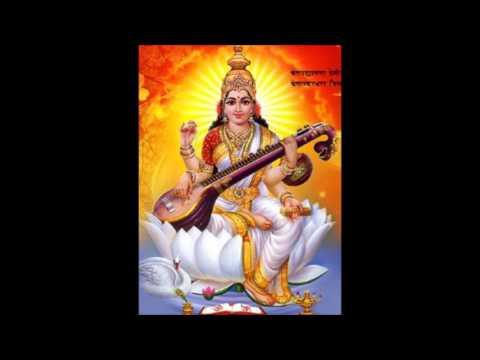 Atha kantam pravakshyami kundalini mantra