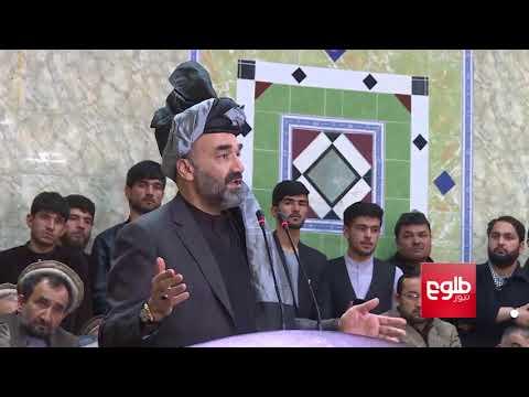 Raziq Backs Noor As Incumbent Balkh Governor