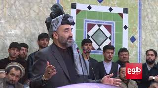 Raziq Backs Noor As Incumbent Balkh Governor