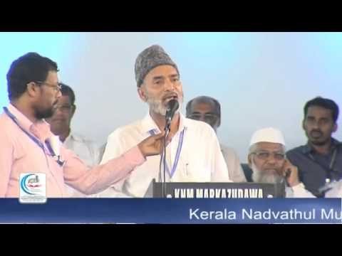 HUSSAIN MADAVOOR A GREAT SPEECH @ MUJAHID STATE CONFERENCE 2004, KOTTAKKAL