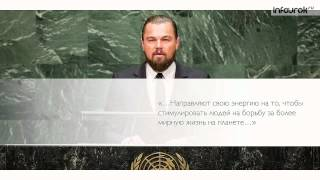 Видеоурок 'Всероссийский урок Мира'