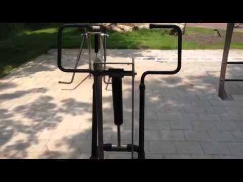 Outdoor fitness meerpark amsterdam