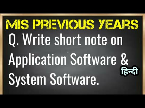 Write Short Note On Application Software And System Software | MIS Previous Years | Hindi/Eng