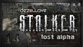 Сталкер. Lost Alpha. # 14. Стройплощадка