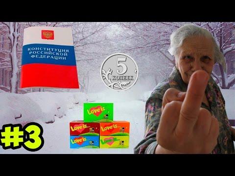 Видео: ЦП МАША БАБКО АНАЛ СОСЕТ МИНЕТ ДЕТСКОЕ ПОРНО