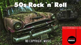 Rock The Roll - no copyright vintage rock n roll, royalty free (gemafrei)
