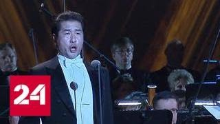 В Большом театре вручили международную музыкальную премию
