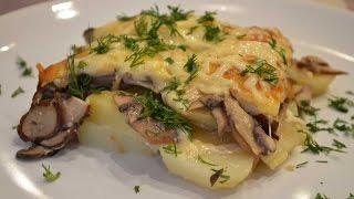 Картошка в духовке с грибами и сыром(Очень вкусная картошка в духовке с грибами и сыром. Готовить такую вкуснятину одно удовольствие. Картошечк..., 2016-06-21T09:11:55.000Z)