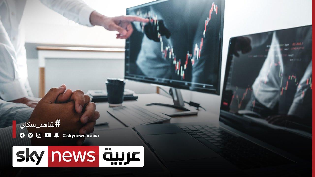 نضال عبد الهادي: المستثمرون متعطشون للمخاطر في أسواق الأسهم | #الاقتصاد  - 21:54-2021 / 8 / 2