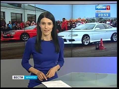 Выпуск «Вести-Иркутск» 01.07.2019 (20:44)