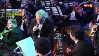 Dragan Mijalkovski - Gitaro moja (koncert vo zivo)