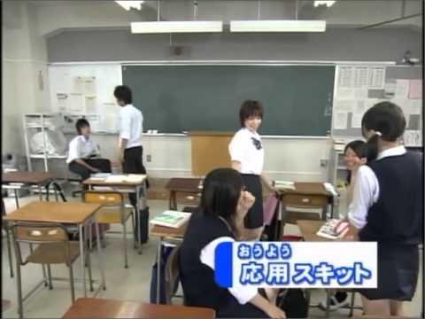 Học tiếng Nhật cùng Erin - Bài 1: Cách chào hỏi trong lần đầu gặp mặt (Việt sub)