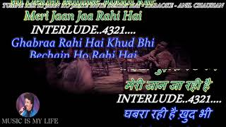 Tumne Kisi Ki Jaan Ko Karaoke With Scrolling Lyrics Eng. & हिंदी