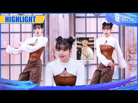 """Clip:  LISA Learns """"Kick Back"""" From WayV Ten And Teaches Trainees   Youth With You S3 EP22   青春有你3"""