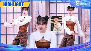 "Clip:  LISA Learns ""Kick Back"" From WayV Ten And Teaches Trainees 