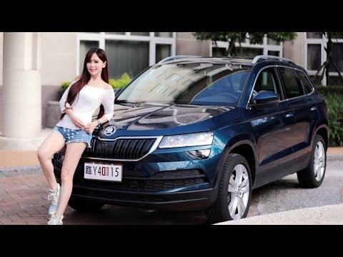【♀冠儀試車日記】新SUV熊熊來襲!Skoda Karoq 1.5 TSI