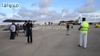 بالفيديو : ختام رالي الطيران المدني بإقلاع 17 طائرة من مطار مرسي مطروح الدولي لمطار 6 أكتوبر