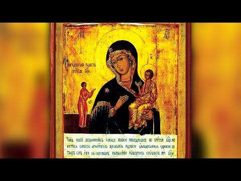 """Празднование в честь иконы Божией Матери """"Нечаянная Радость"""""""
