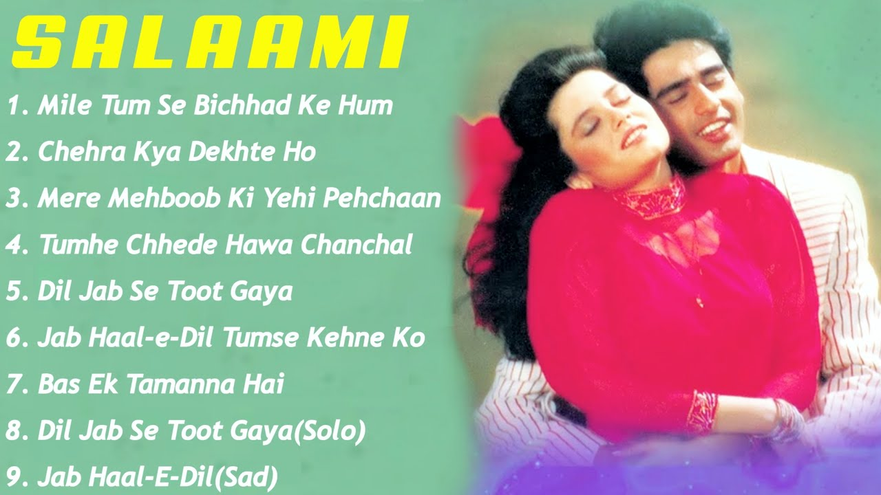 Download Salaami Movie All Songs  Ayub Khan & Samyukta  musical world  MUSICAL WORLD  