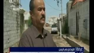 استياء من قبل اليمنيين بعد اعلان الحوثيين عن تشكيل مجلس سياسي جديد