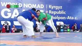 Кадыр Келсинбеков - Озбек