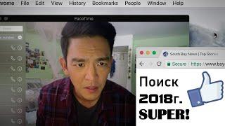 Поиск обзор фильма (Searching 2018) (сокфильм)