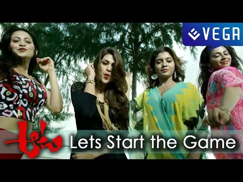Aata Latest Telugu Movie || Lets Start the Game Video Song 2016