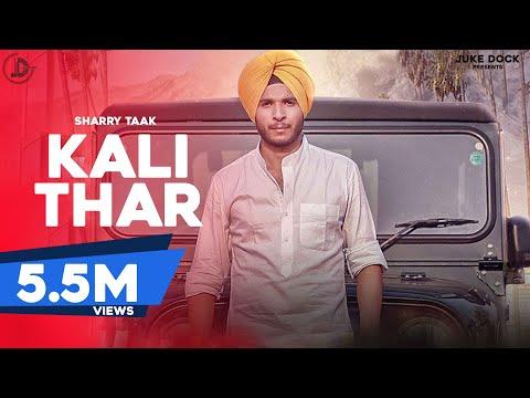 Kali Thar (Full Song ) | Sharry Taak | Desi Crew | Latest Punjabi Song 2017 | JUKE DOCK
