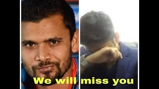 Mashrafe Bin Mortaza We Will Miss YOU || TAWHID AFRIDI || NEW VIDEO 2017