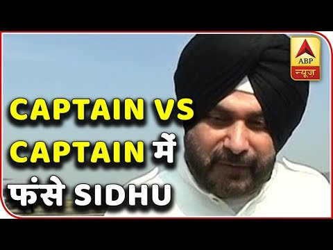 Navjot Singh Sidhu Attacks Modi Govt In Exclusive Interview | ABP News