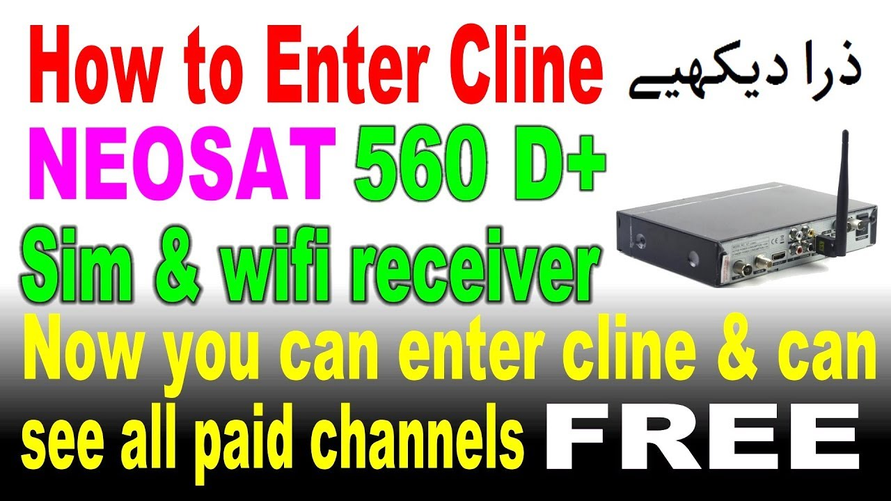 How to enter cline in receiver Neosat NS 560 D+