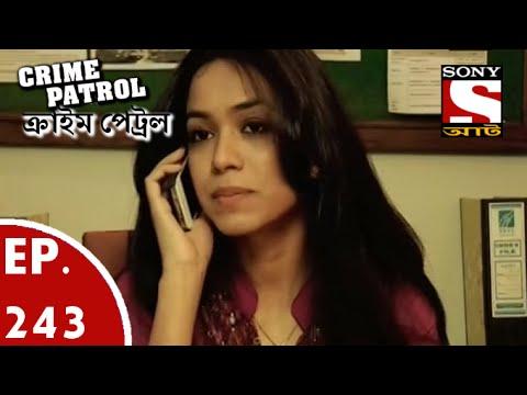 Crime Patrol - ক্রাইম প্যাট্রোল (Bengali) - Ep 243 - Double Life (Part-1)