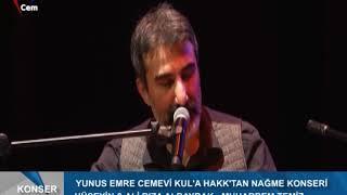 Muharrem Temiz & Ali Rıza Albayrak & Hüseyin Albayrak (Şu Benim Divane Gönlüm)