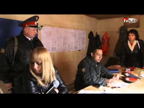 Набег саратовских прокуроров...