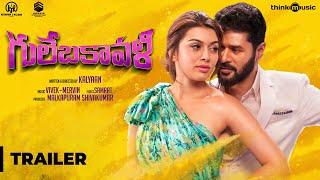 Gulebakavali Trailer (Telugu) | Prabhudeva, Hansika | Vivek Mervin | Kalyaan S
