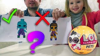 3 MARKER CHALLENGE with Alinka and Dad! Part 1. LOL Pets for the winner!!