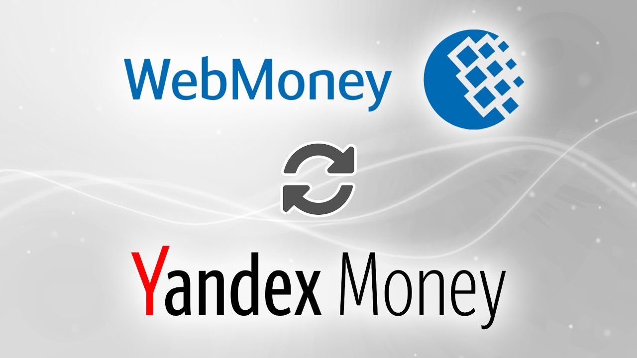 How to transfer money from Yandex to WebMoney