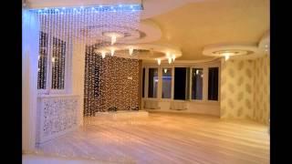 видео Как использовать хрустальные шторы в интерьере