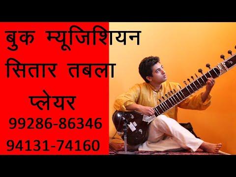 santoor-artist-in-udaipur,tabla-player-contact-9928686346