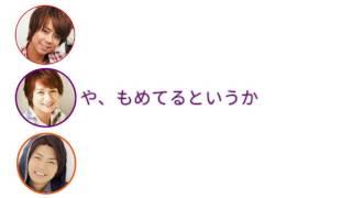 2013年2月27日 文化放送 レコメン! キスマイradioより 北山宏光 宮田俊...
