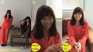 女子動画ならC CHANNEL http://www.cchan.tv ノンノ1月号の撮影現場にC ...