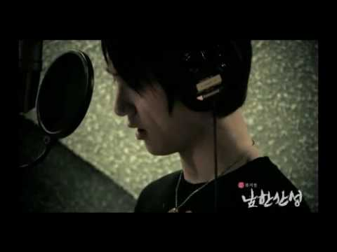 Yesung Trap of North Gate (NamHanSanSung OST) recording room Ver.