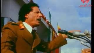 القذافي يحشد الدعم الشعبي ضد الولايات المتحدة في أثيوبيا