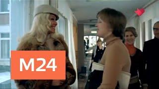 """""""Кинофакты"""": """"Вам и не снилось"""" - Москва 24"""