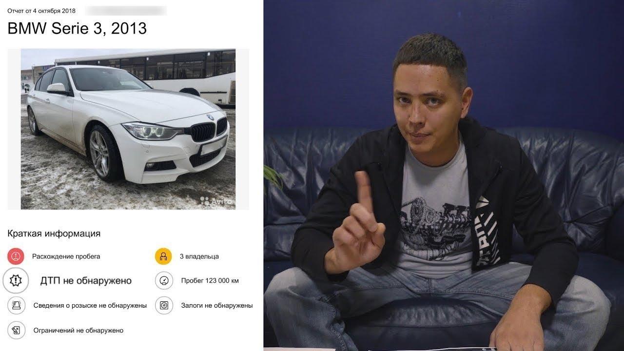 Клиент Авто-Подбора потерял 200тр. Развод при продаже авто.