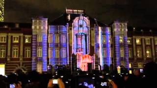 Video mapping Tokyo central