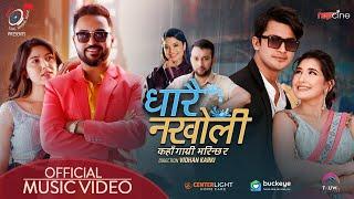 DHARAI NAKHOLI | Pooja Sharma | Aakash Shrestha | Aanchal Sharma | Roshan | Samikshya Adhikari