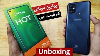 Infinix Hot 10 Complete Unboxing & First Impression