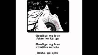 Teresa Teng - Goodbye My Love - Japan Version (Lyrics) - Bunda Nafeeza.flv