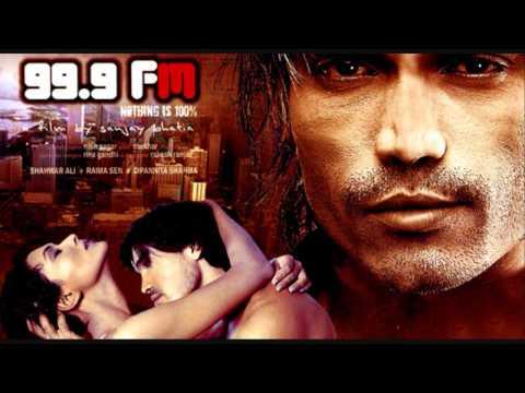 Chori Chori Lyrics By - 99.9 FM (2005) Full HD Song